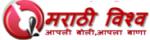 Marathivishva